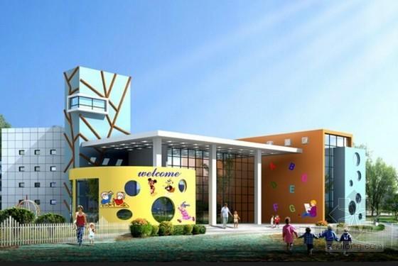[北京]幼儿园钢结构雨棚工程结算书