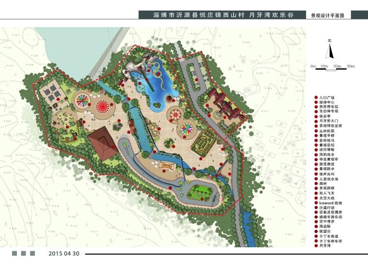 广西防城市滨海公园