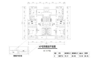 [浙江]高层塔式住宅楼户型图