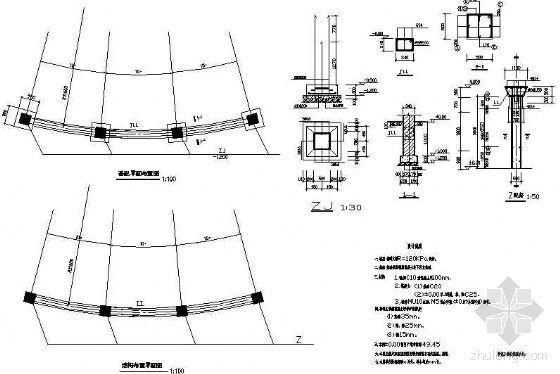 影墙结构施工图