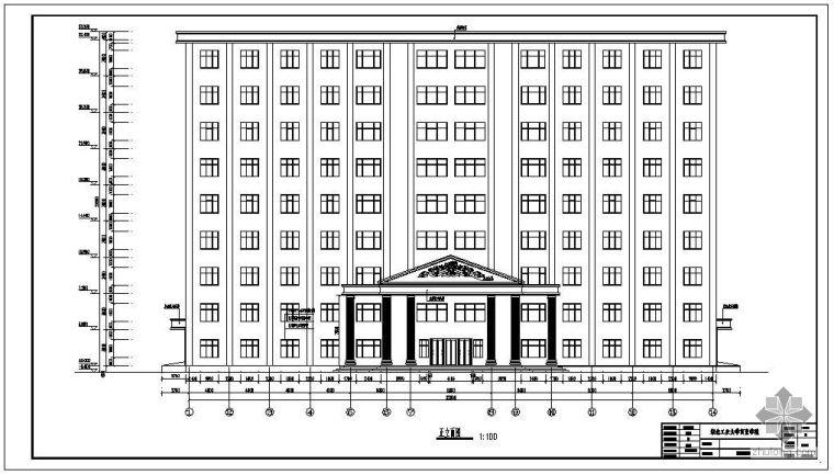 [学士]某9层框架行政办公楼毕业设计(含计算书、建筑结构设计图)