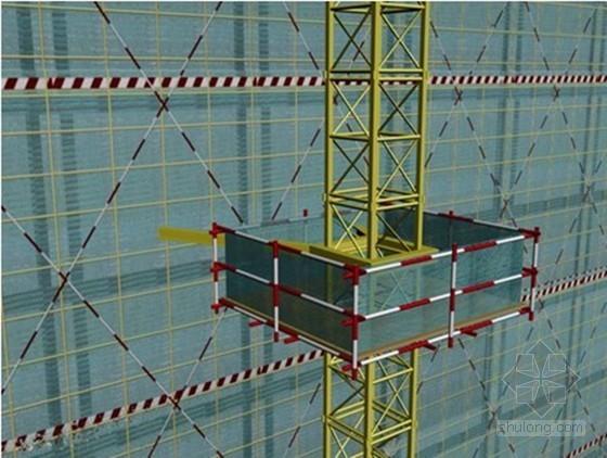 [广东]33层住宅楼安全生产和文明施工方案(103页 附图较多)