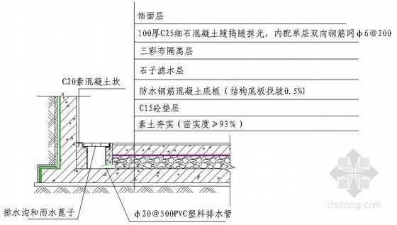 地下室防水构造做法及节点详图