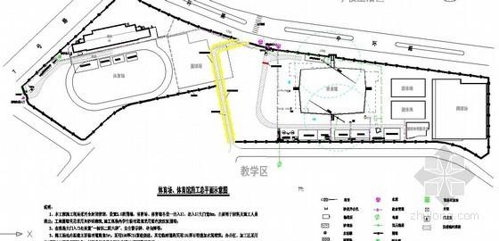 [广东]框架结构大学体育馆工程施工组织设计(中建)