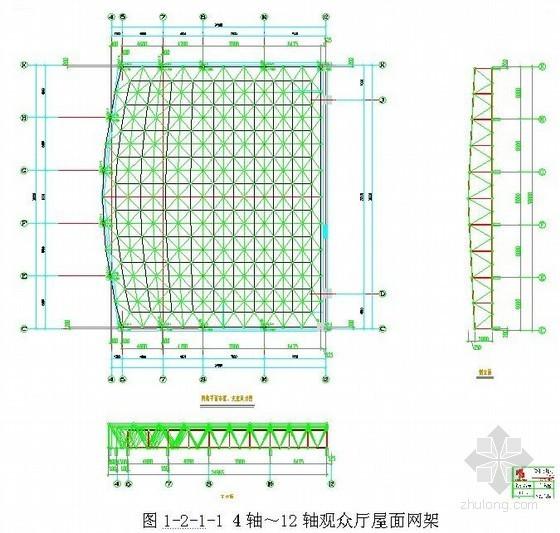 [山东]剧场屋面网架钢结构施工方案(创青岛杯)