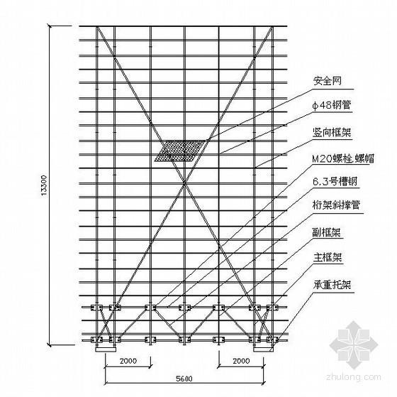 [湖南]住宅工程脚手架施工方案(节点详图)
