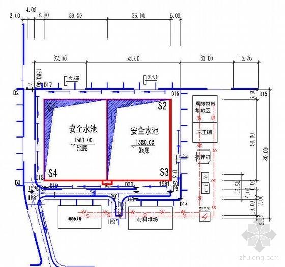 四川某水厂高位水池工程施工组织设计(容积10000m3)