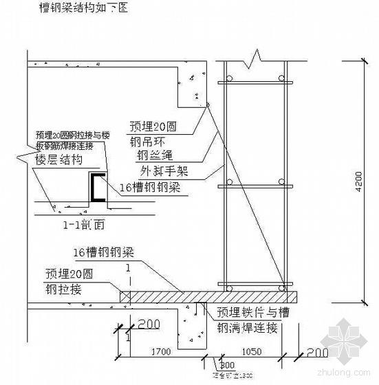 广州某高层脚手架施工方案(槽钢悬挑 计算书)