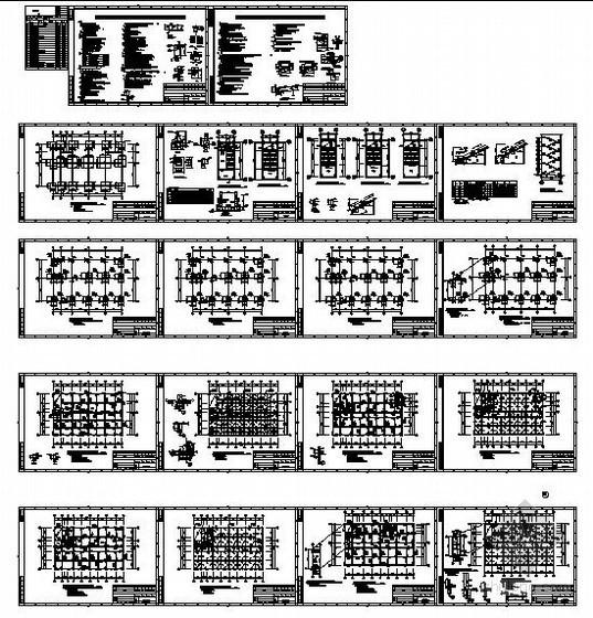 南宁某机务用房4层框架结构设计图