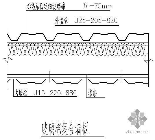 某钢结构常用板型节点构造详图