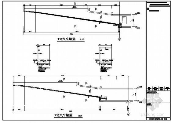 某地下室汽车坡道节点构造详图