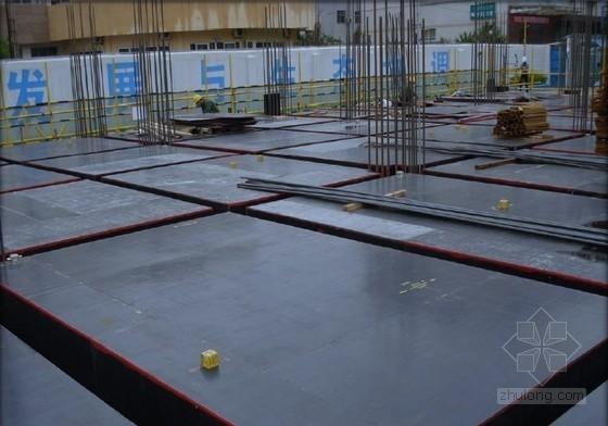 建筑工程现场施工质量标准化管理手册(标准工艺、图文解说)