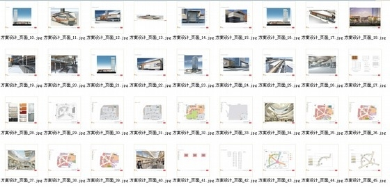 [江苏]现代风格商业综合体设计方案文本(原版国外知名事务所)-缩略图