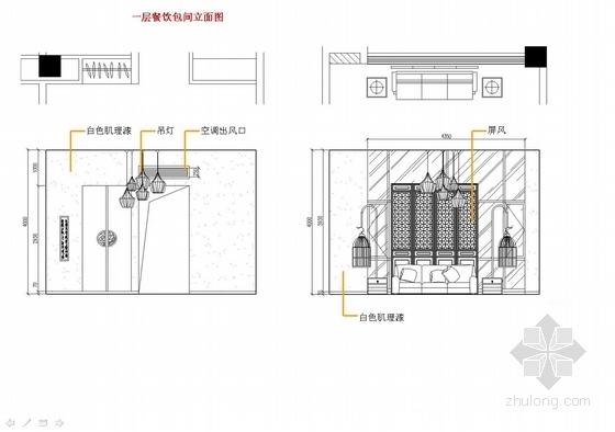 [上海]中心商业圈四星级现代风格酒店室内设计概念方案餐饮包间立面图