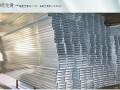 展厅装修施工材料、安全、验收管理规定