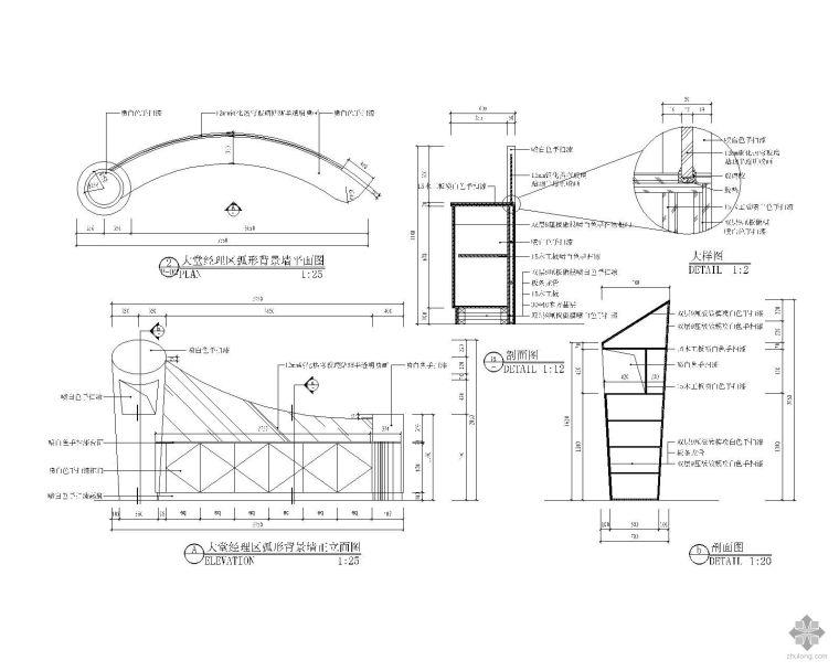 银行大堂经理区弧形背景墙详图_1