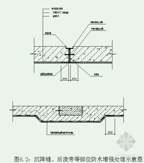 [江苏]办公楼地下防水施工方案(BAC自粘防水卷材)