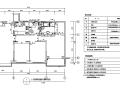 邱德光领秀城样板间设计施工图