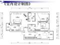 室内设计制图讲义(PPT,134张)