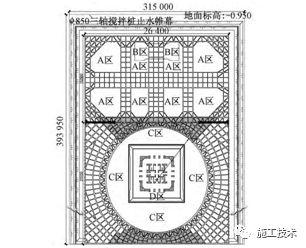 这个工程创11项世界第一&中国之最,工程大解密!!_11