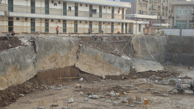 建筑工程安全事故案例分析