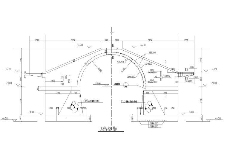 古典拱桥结构建筑结构施工图