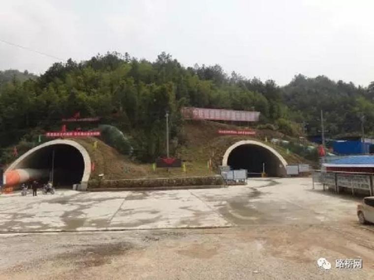 隧道标准化施工实例解析