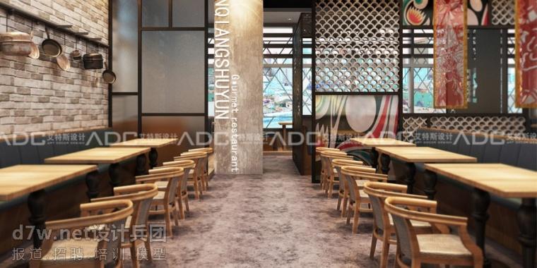 """互联网+餐饮""""时代下的餐厅设计如何增加餐饮品牌附加值?_7"""