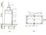 安装:防雷及接地装置工程量计算及实例