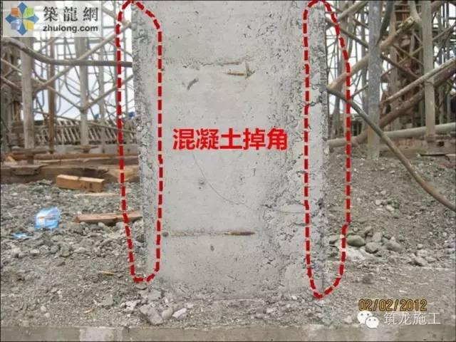 混凝土修补技巧、项目经理修炼课。_5