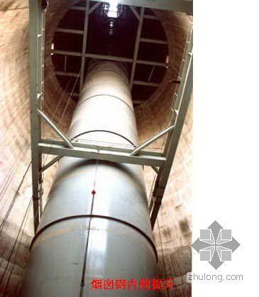 江苏某电厂2×1000MW超超临界燃煤机组施工组织设计(鲁班奖 图文并茂)