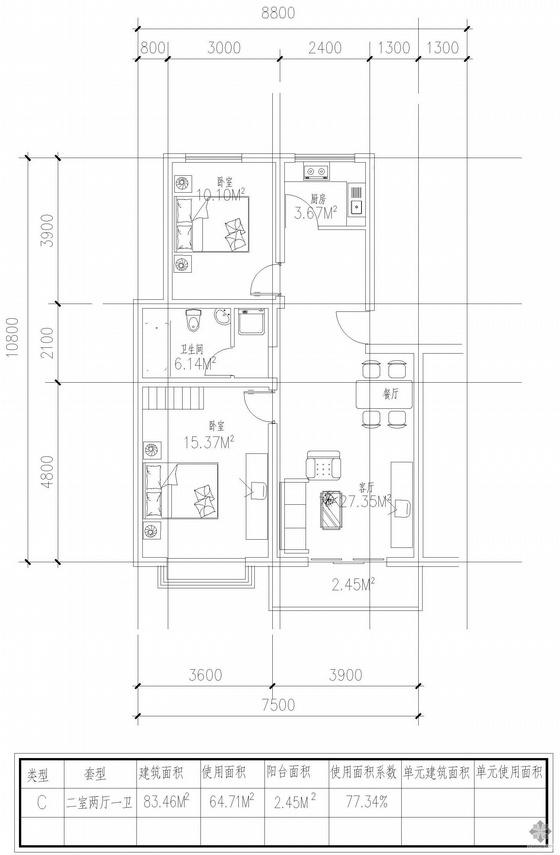 板式多层单户二室二厅一卫户型图(83)
