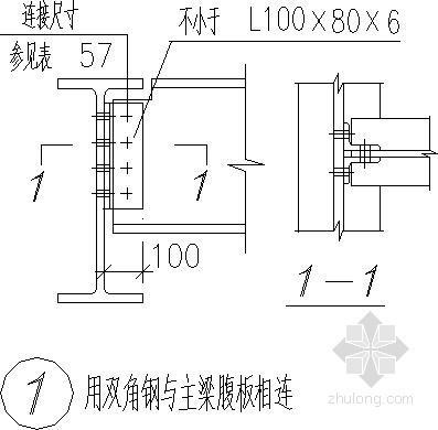 钢梁连接节点构造详图