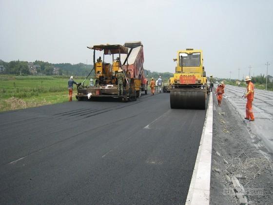 公路工程路面施工技术大全222页(垫层基层面层)