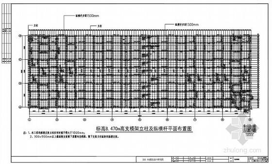 [重庆]框架结构厂房工程高支模安全专项方案(附计算书  及图纸)