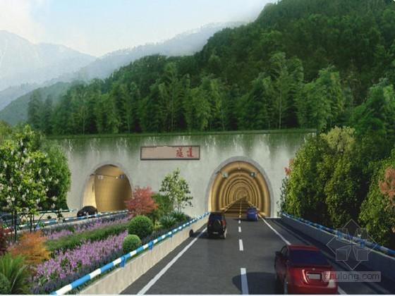 [四川]高速公路特长隧道施工安全专项方案技审汇报35页