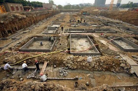 建筑工程项目质量管理培训PPT(81页)