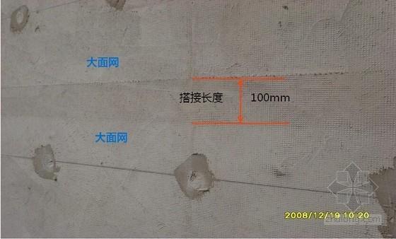 建筑外墙玻化微珠无机保温砂浆施工技术及常见问题