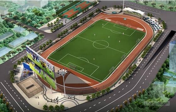 [广东]2015年学校运动场及周边市政维修改造工程招标文件