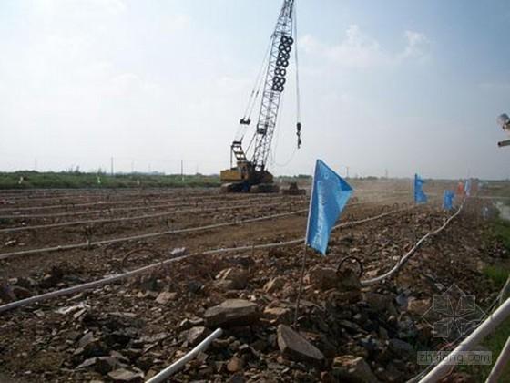 临近既有线路铁路软土地基处理试验段施工方案(正循环钻孔桩 静压管桩)