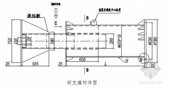 [北京]地铁深基坑支护钢支撑安装及拆除施工方案