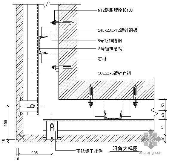 某吊挂式玻璃幕墙节点构造详图(十四)(阳角图)