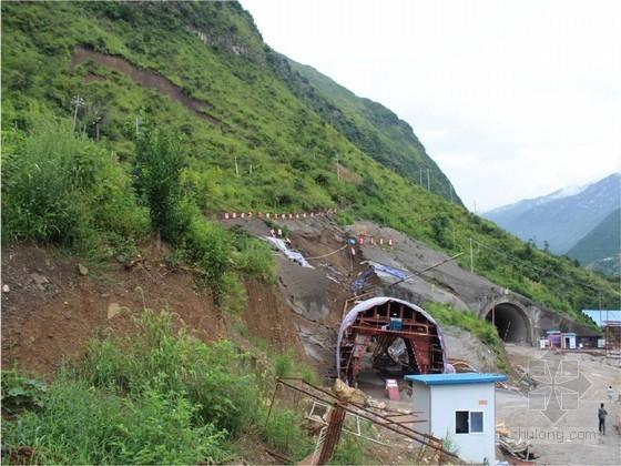 [PPT]隧道工程质量安全控制要点图文演示讲义81页