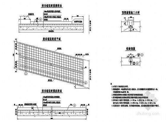 钢筋混凝土简支板桥面铺装及铰缝钢筋构造节点详图设计