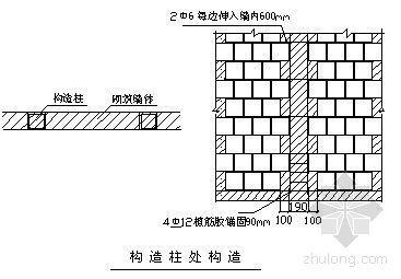 长春市某办公楼工程砌筑施工方案(鲁班奖)