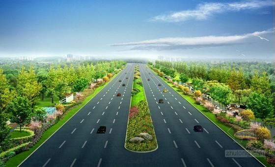 [安徽]道路绿化工程投标文件(商务标技术标)