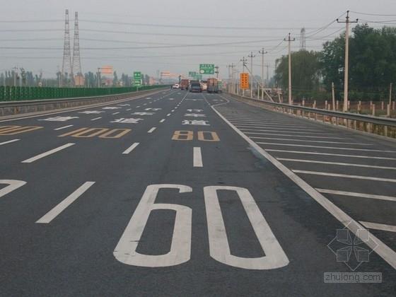 [广东]城市道路交通工程安全标志标牌设计图