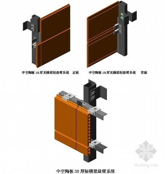 陶板及陶板幕墙施工方案(含节点图)