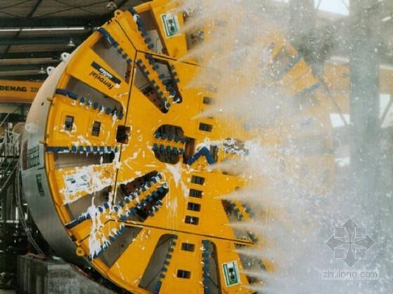[江苏]地铁车站及区间盾构隧道施工组织设计253页(盖挖顺作法 SMW工法)