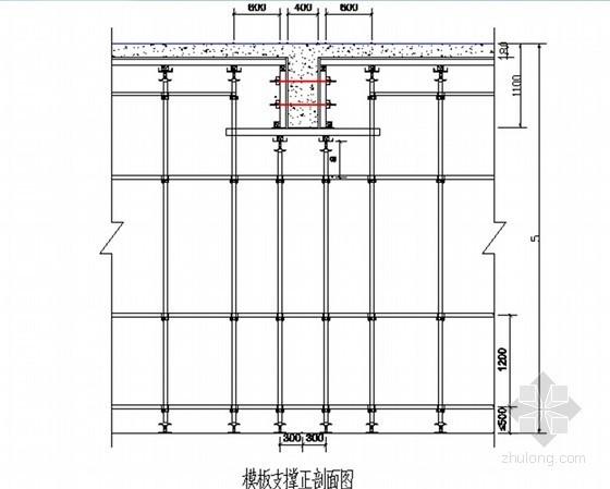 [广东]宿舍楼工程模板施工方案(承插型套扣式 70页)